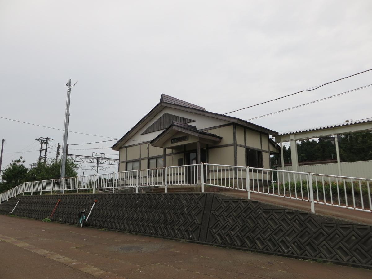 f:id:Sakasegawa3019:20191015192106j:plain