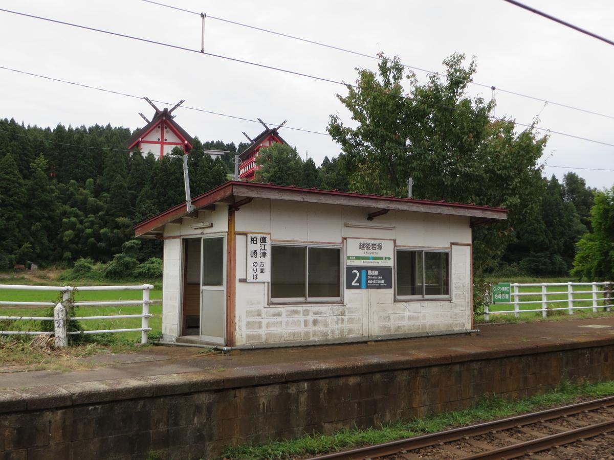 f:id:Sakasegawa3019:20191015192817j:plain