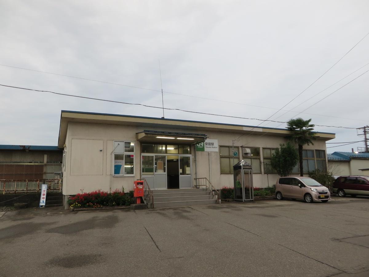 f:id:Sakasegawa3019:20191015194655j:plain