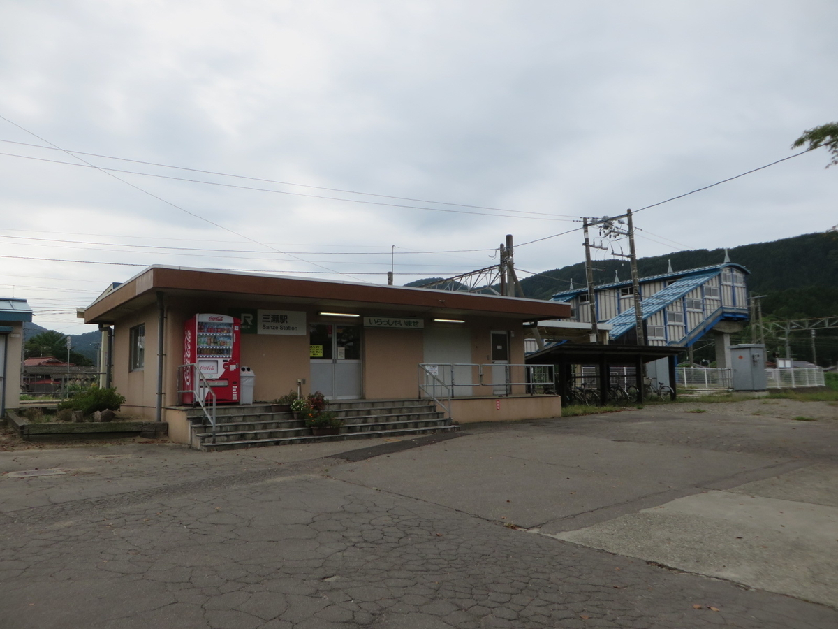 f:id:Sakasegawa3019:20191018054044j:plain