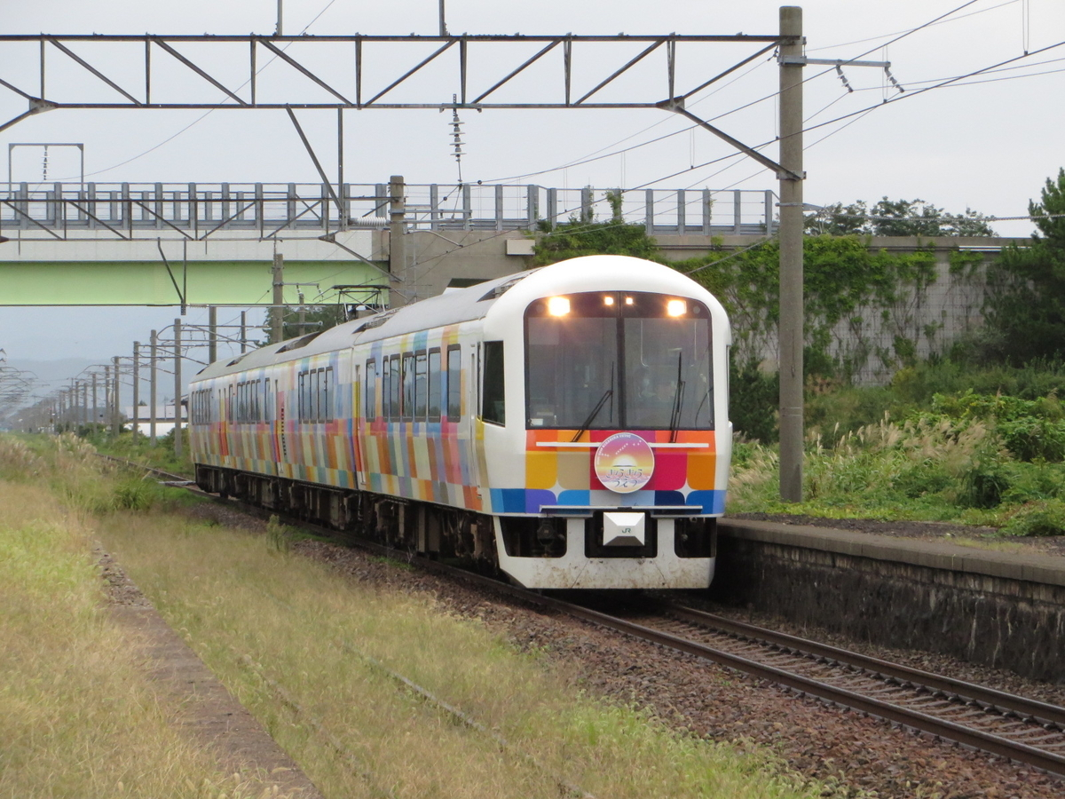 f:id:Sakasegawa3019:20191018062358j:plain