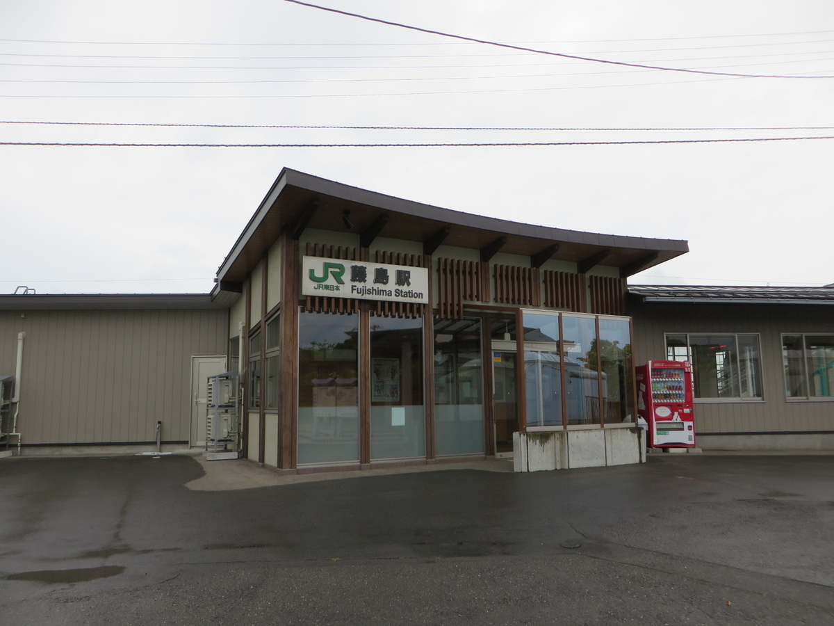 f:id:Sakasegawa3019:20191018062906j:plain