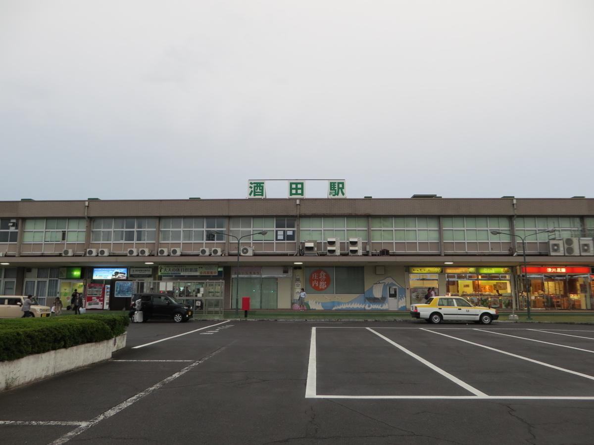 f:id:Sakasegawa3019:20191018071413j:plain