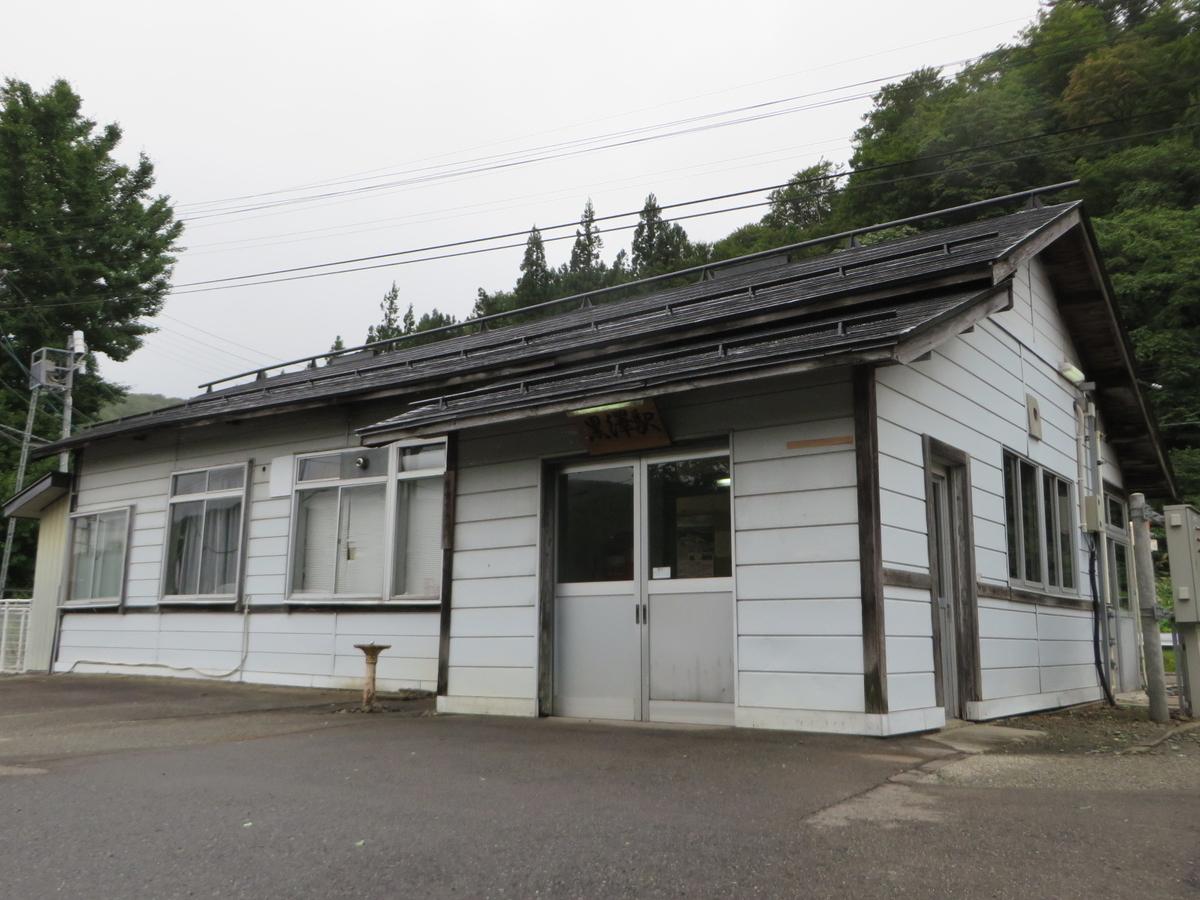 f:id:Sakasegawa3019:20191019085735j:plain