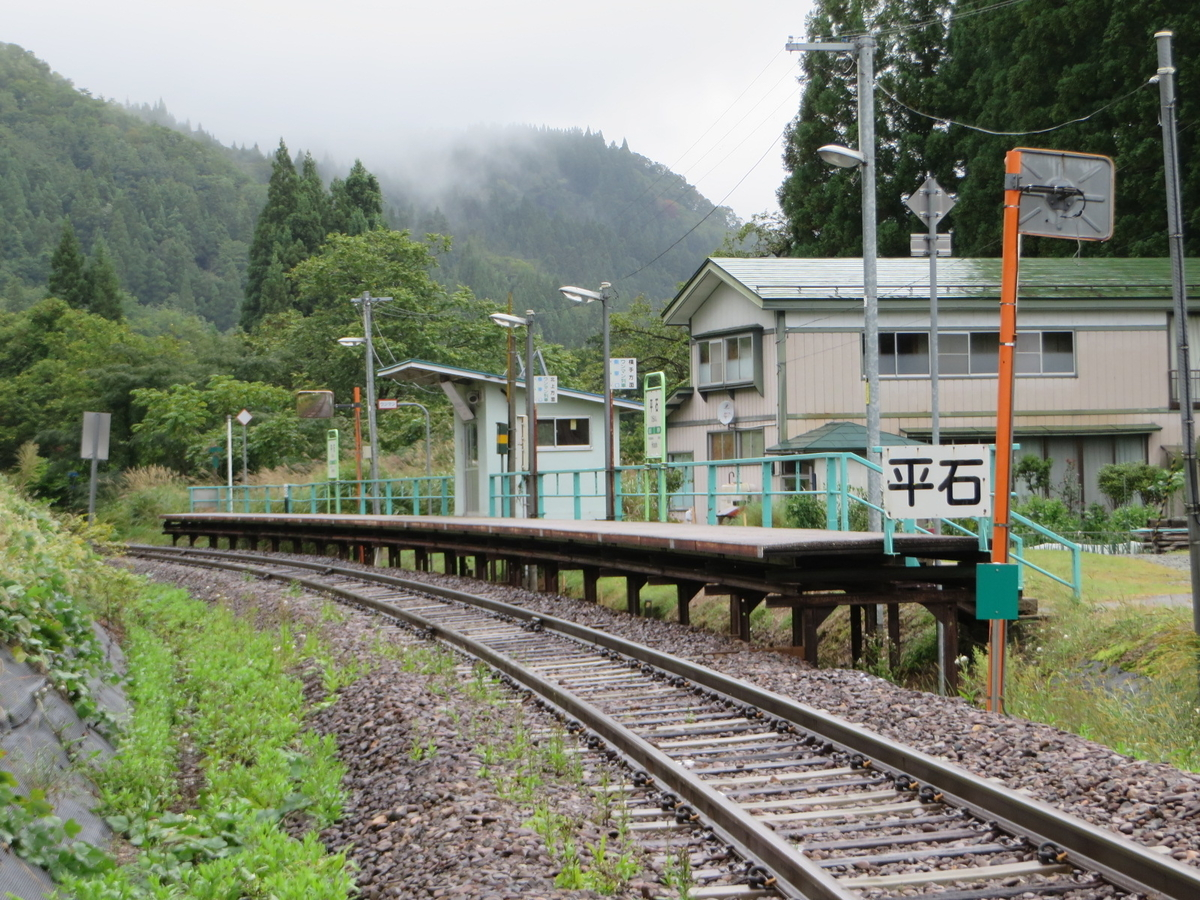 f:id:Sakasegawa3019:20191019090422j:plain