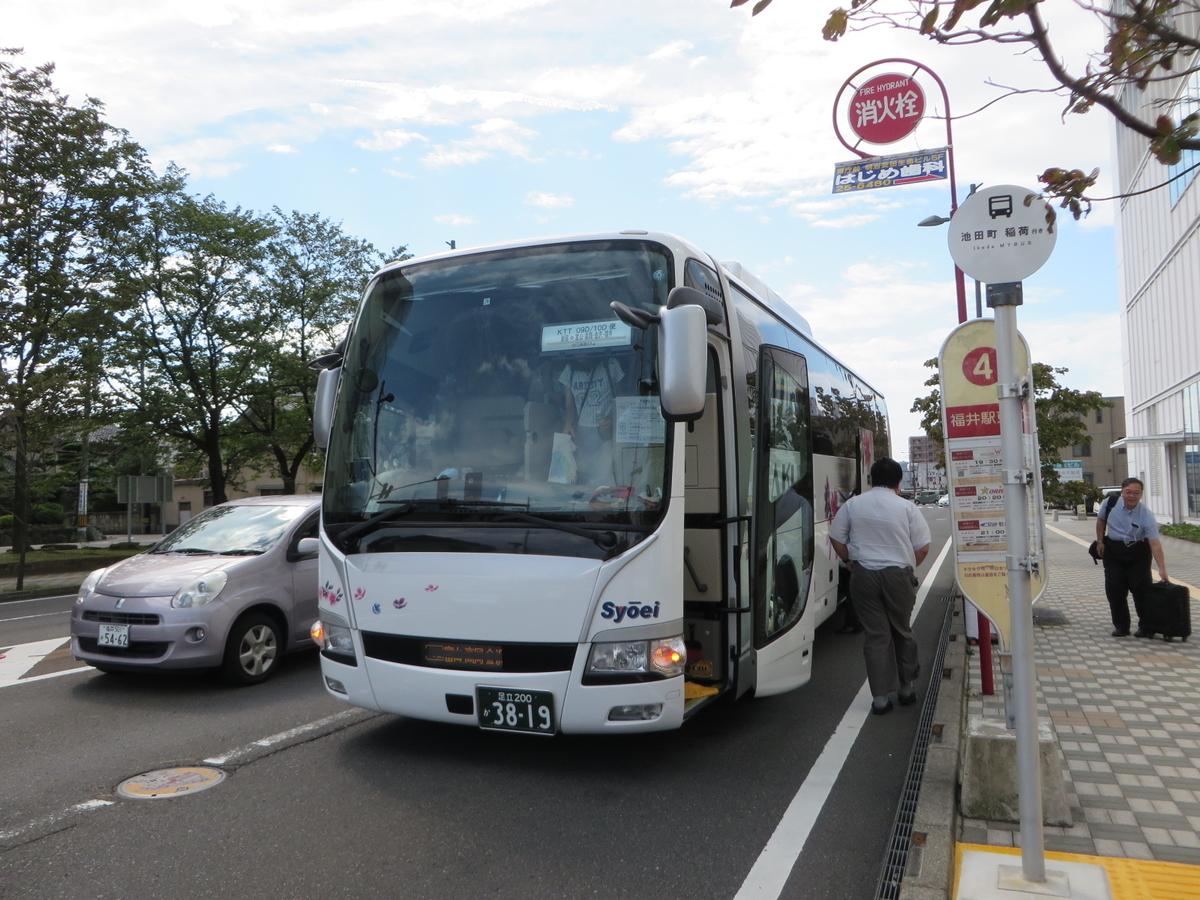 f:id:Sakasegawa3019:20191112165934j:plain