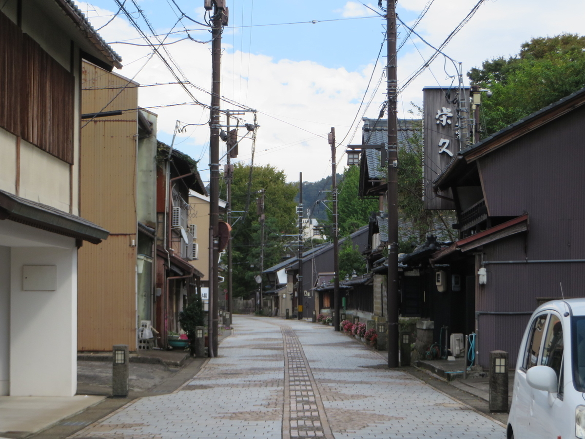 f:id:Sakasegawa3019:20191112175202j:plain