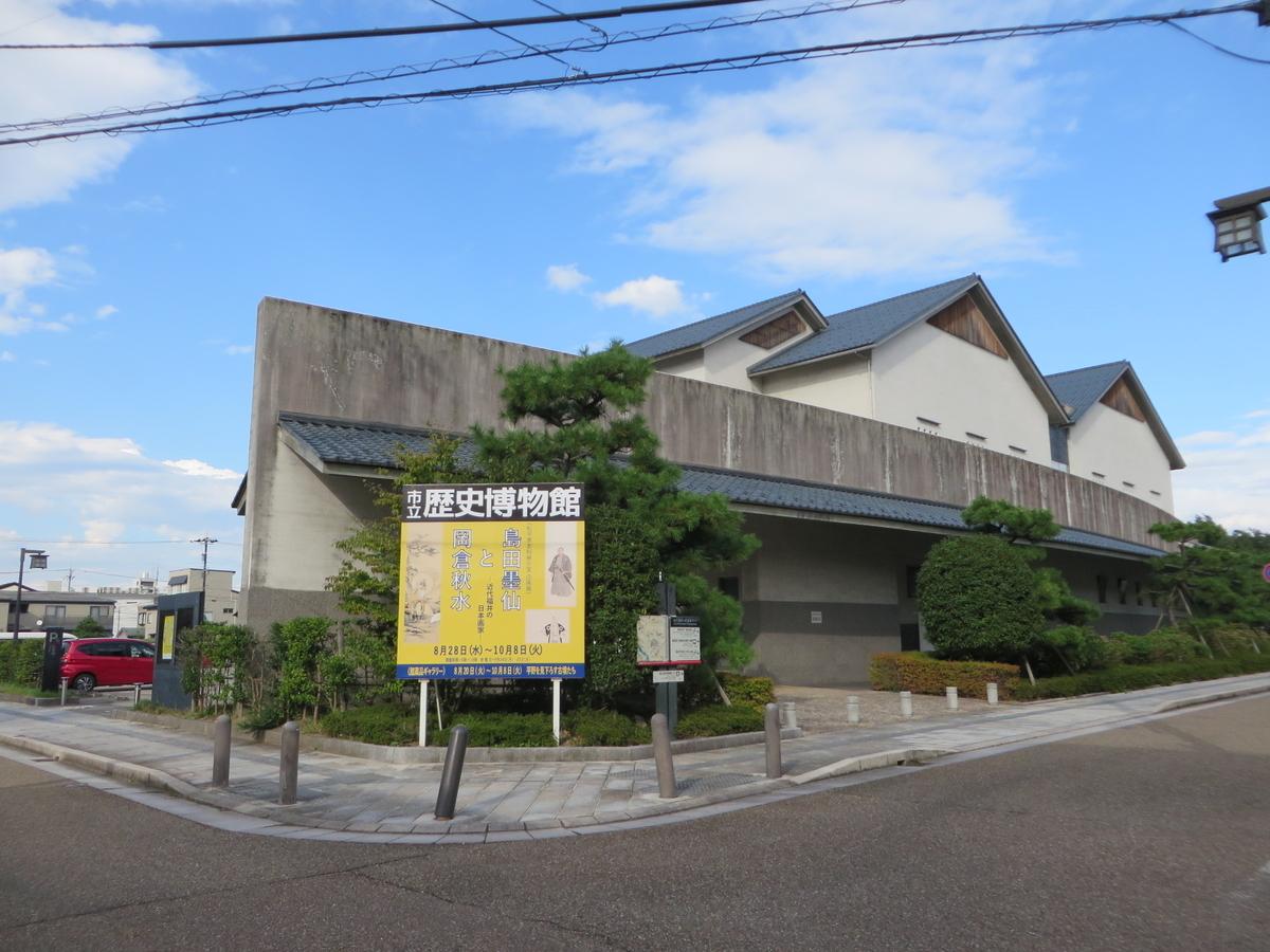 f:id:Sakasegawa3019:20191112181007j:plain