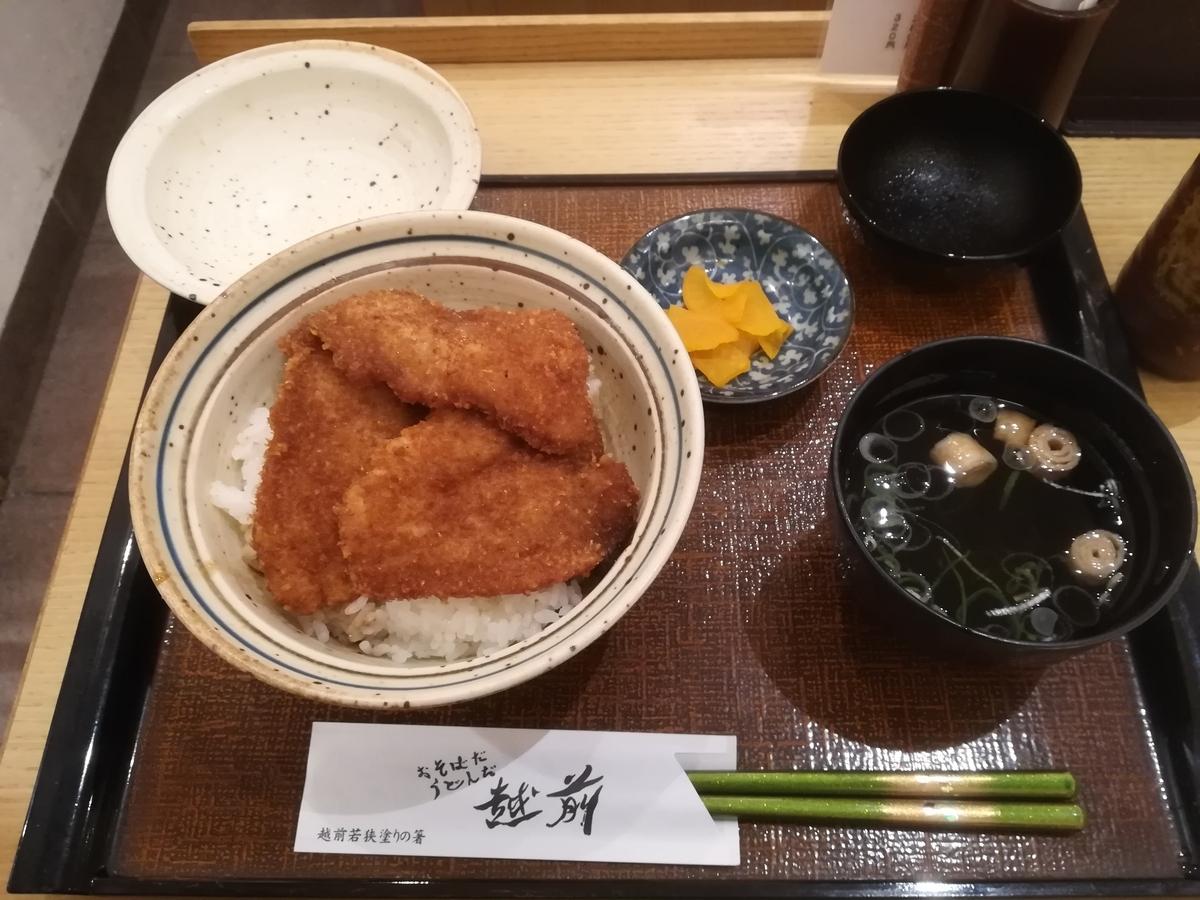 f:id:Sakasegawa3019:20191112181824j:plain