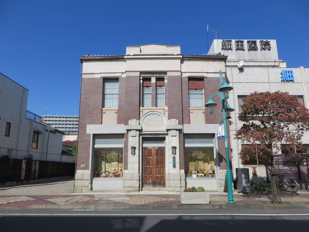 f:id:Sakasegawa3019:20191115190746j:plain