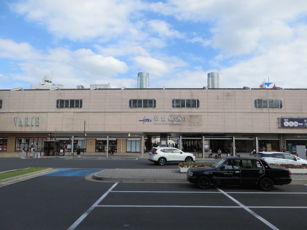 f:id:Sakasegawa3019:20191115195928j:plain