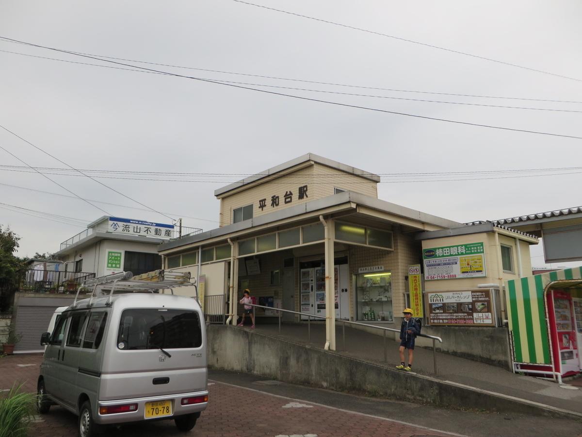 f:id:Sakasegawa3019:20191117111610j:plain