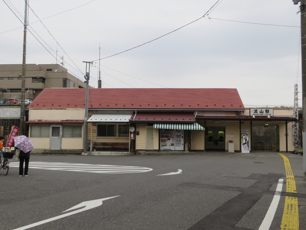 f:id:Sakasegawa3019:20191117112020j:plain
