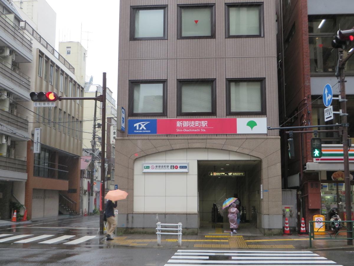 f:id:Sakasegawa3019:20191118182449j:plain
