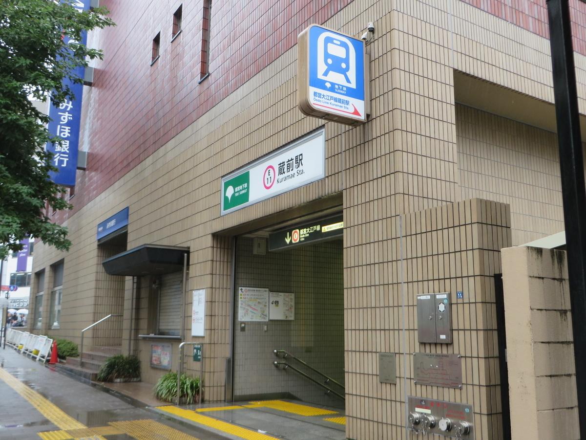 f:id:Sakasegawa3019:20191118185441j:plain