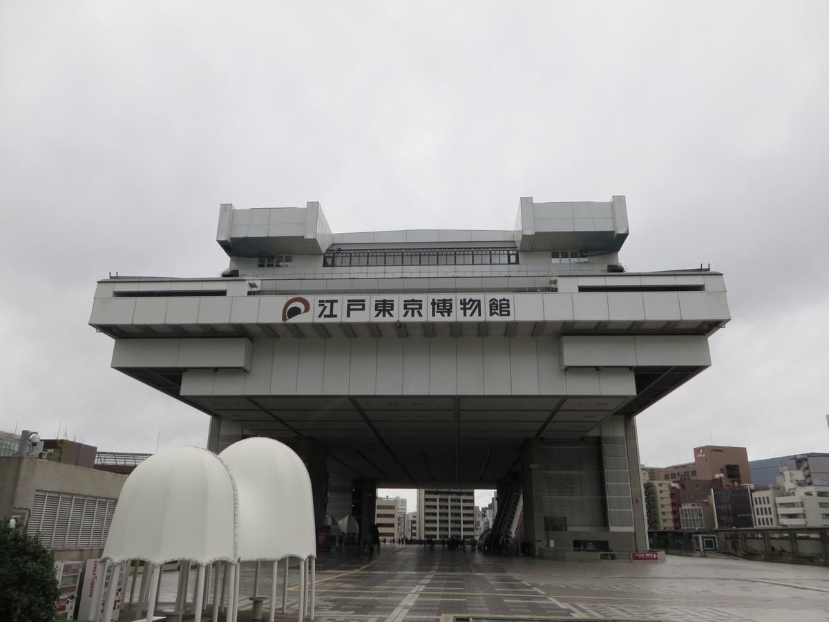 f:id:Sakasegawa3019:20191118190147j:plain