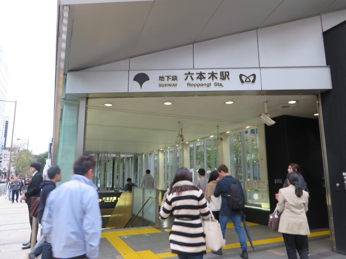 f:id:Sakasegawa3019:20191118200511j:plain