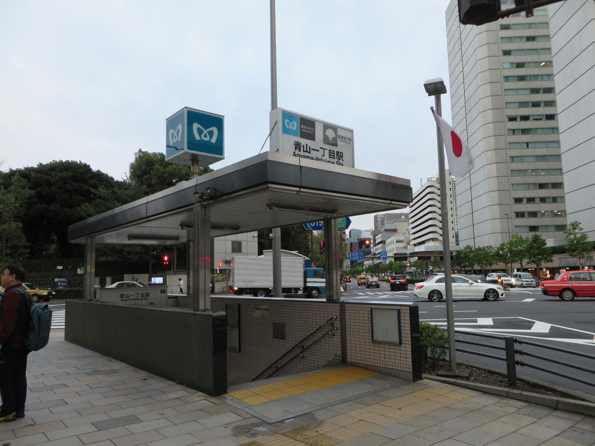 f:id:Sakasegawa3019:20191118200844j:plain