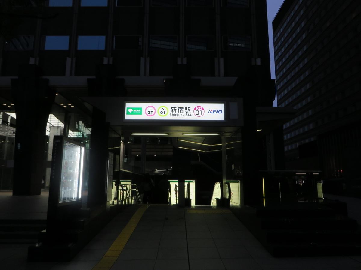 f:id:Sakasegawa3019:20191118202106j:plain