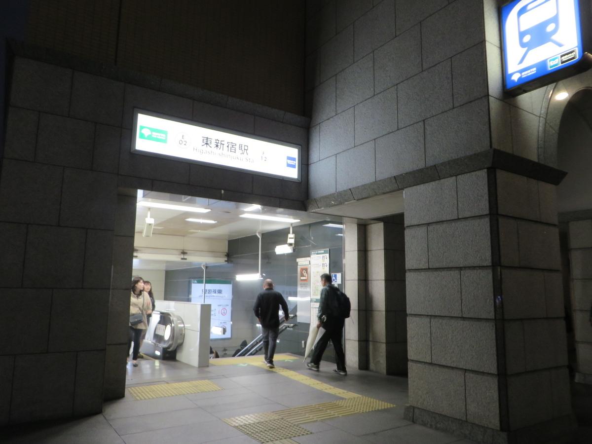 f:id:Sakasegawa3019:20191118203059j:plain