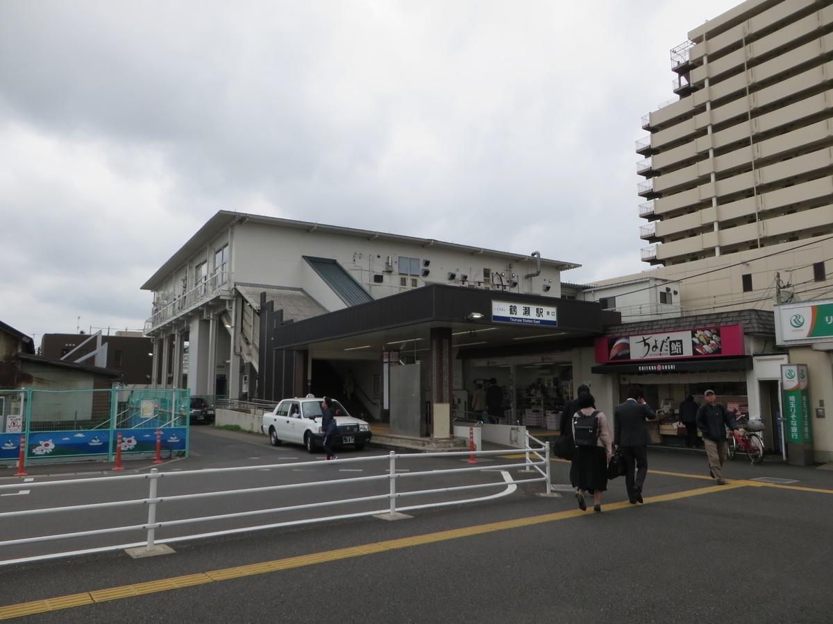 f:id:Sakasegawa3019:20191119172327j:plain