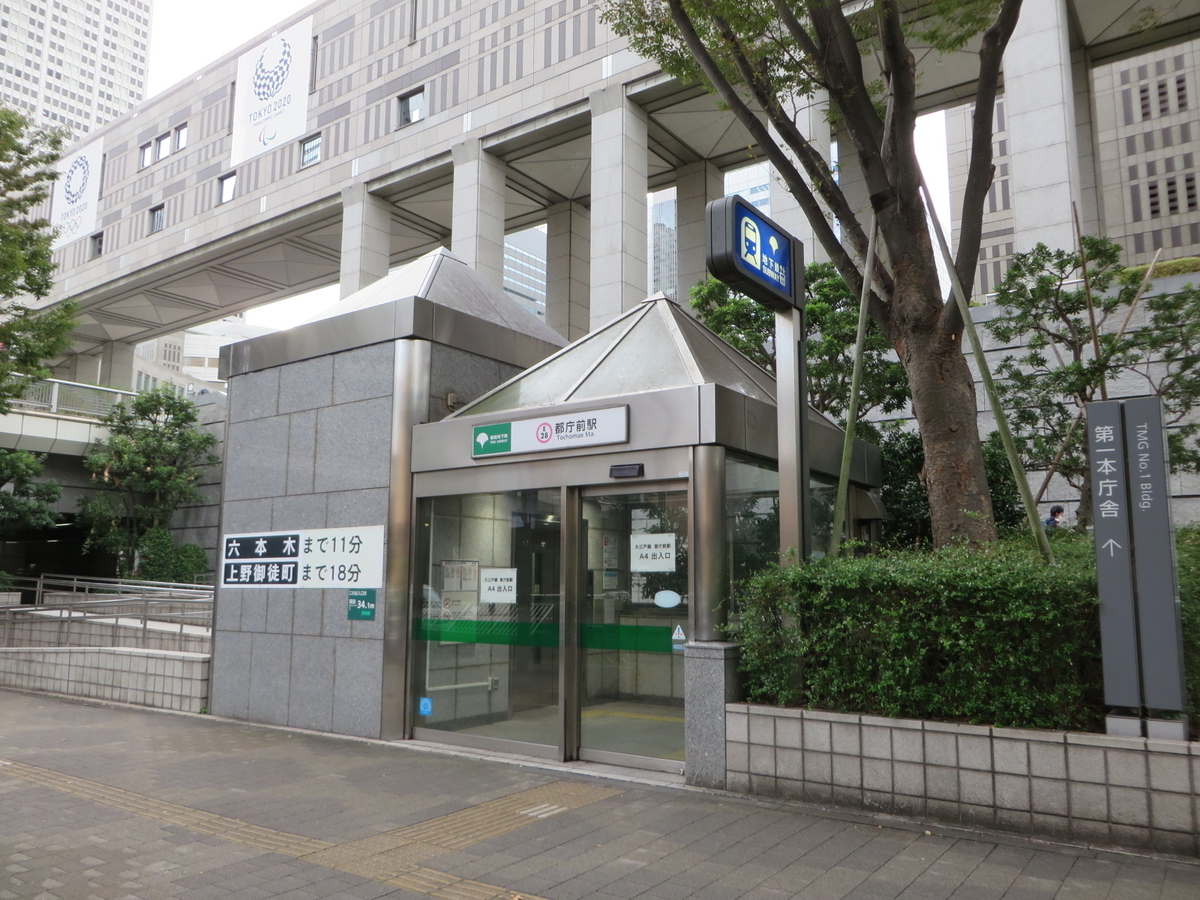 f:id:Sakasegawa3019:20191121171651j:plain