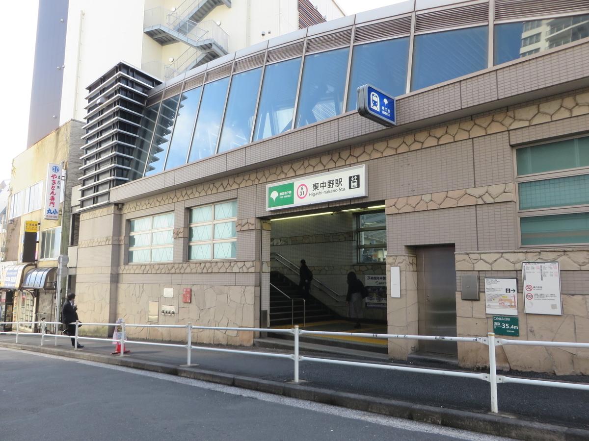 f:id:Sakasegawa3019:20191121173219j:plain