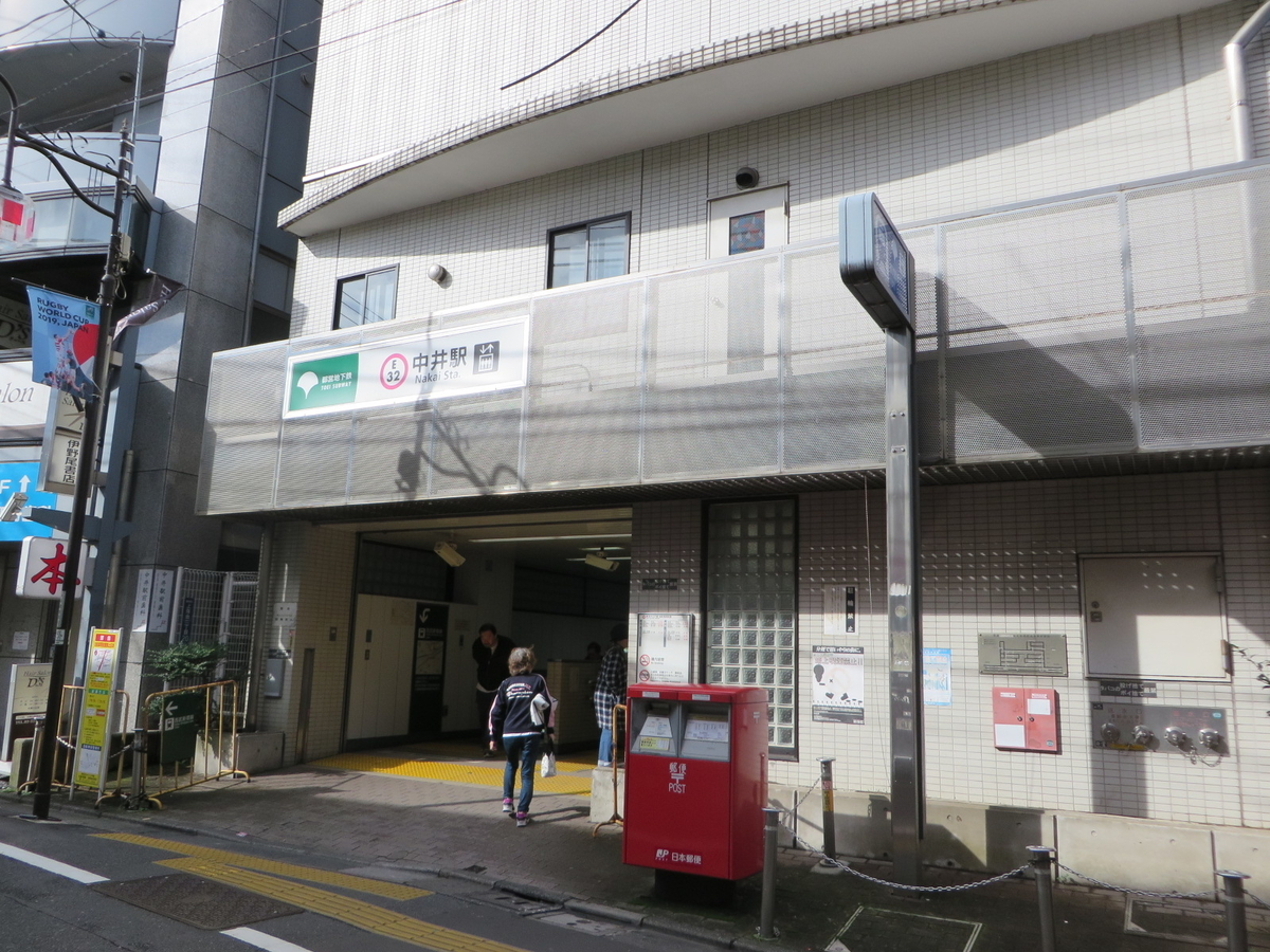 f:id:Sakasegawa3019:20191121173336j:plain