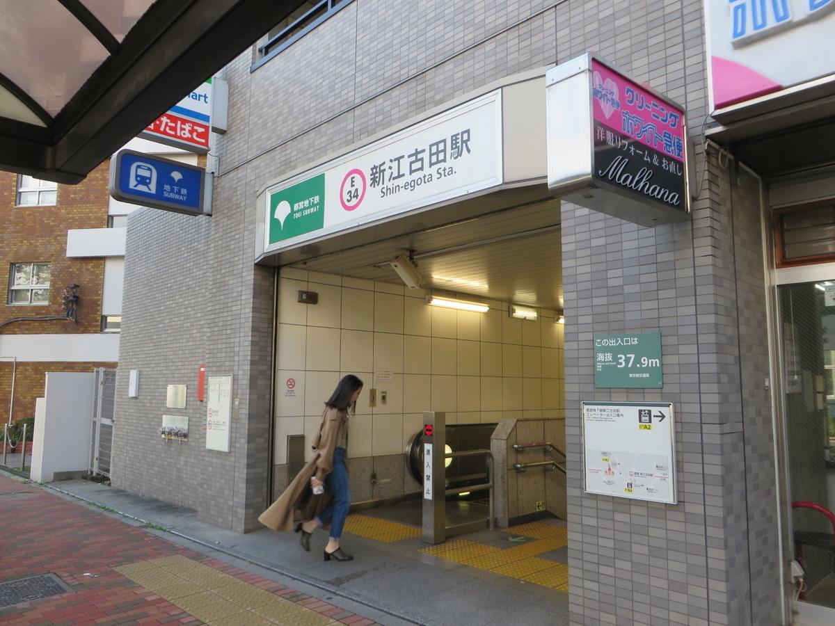 f:id:Sakasegawa3019:20191121173733j:plain