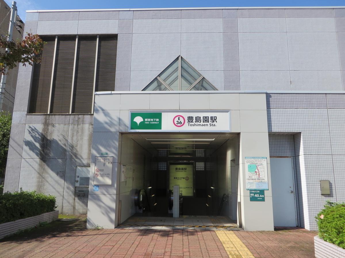 f:id:Sakasegawa3019:20191121174734j:plain