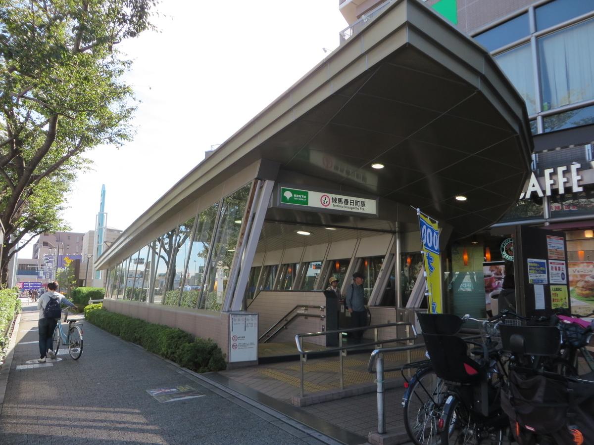 f:id:Sakasegawa3019:20191121174802j:plain