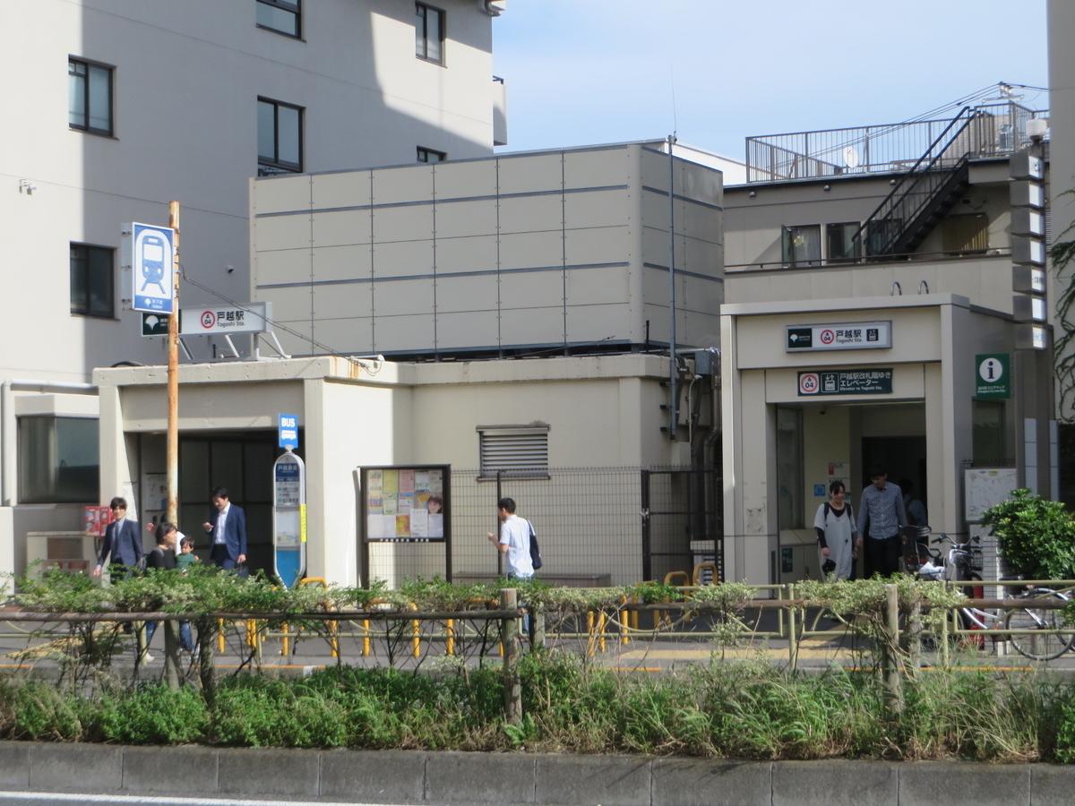 f:id:Sakasegawa3019:20191121181044j:plain