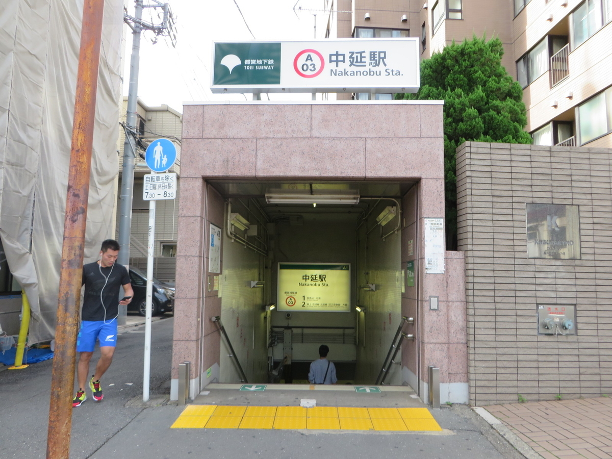 f:id:Sakasegawa3019:20191121181215j:plain