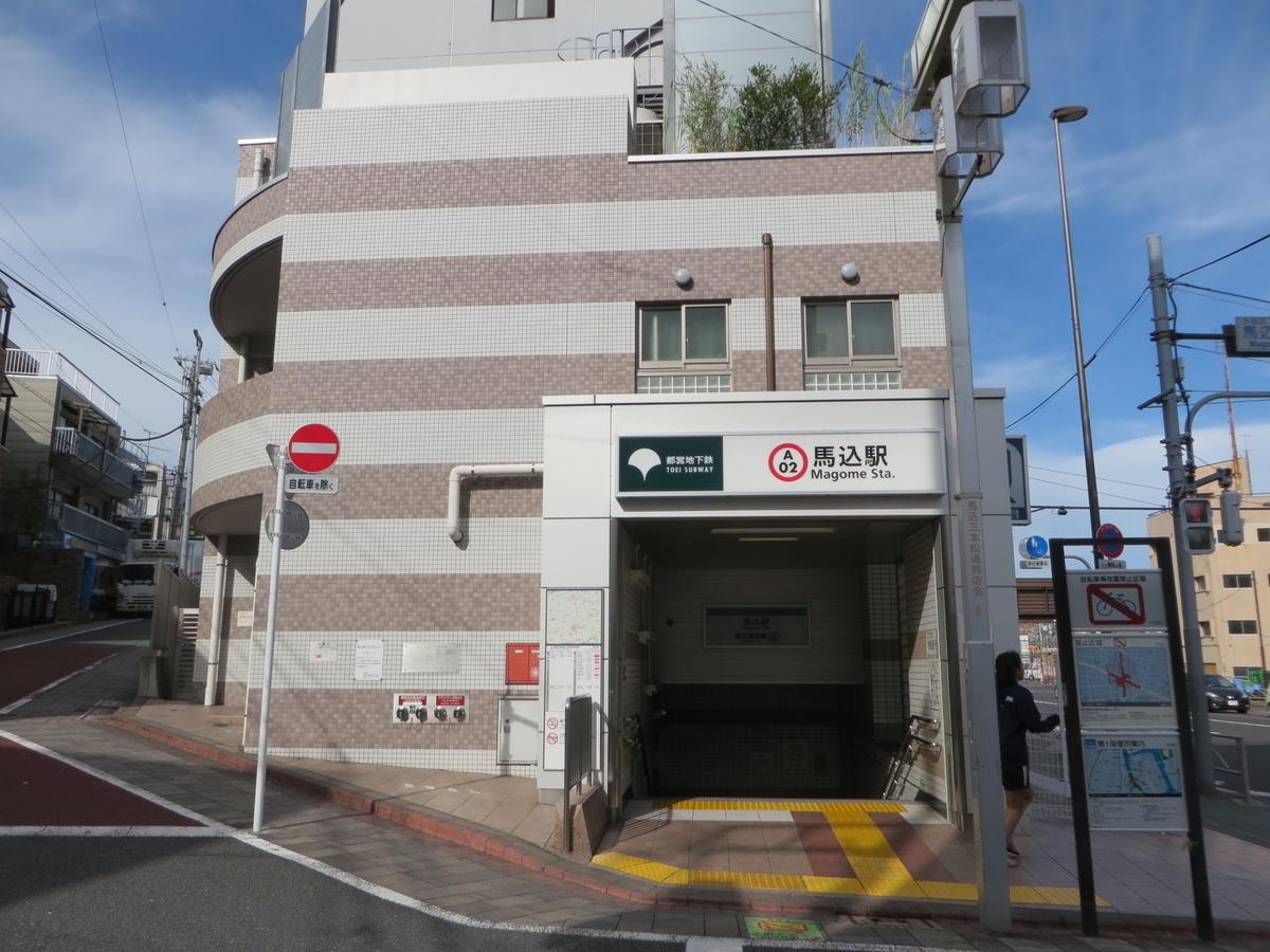 f:id:Sakasegawa3019:20191121181427j:plain