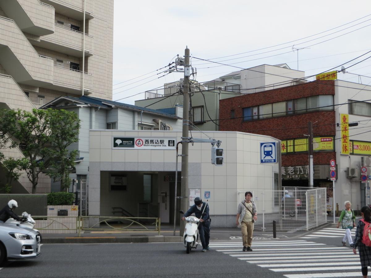 f:id:Sakasegawa3019:20191121181648j:plain