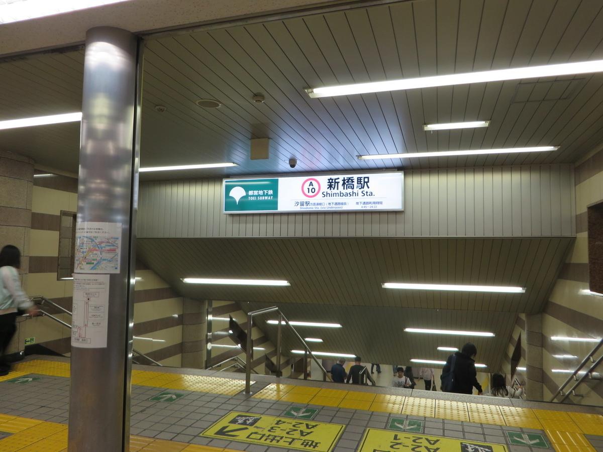 f:id:Sakasegawa3019:20191121191103j:plain