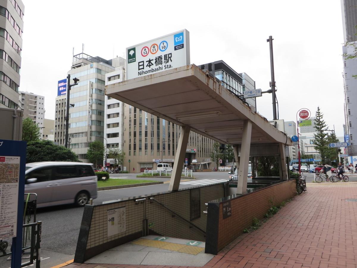 f:id:Sakasegawa3019:20191121191806j:plain