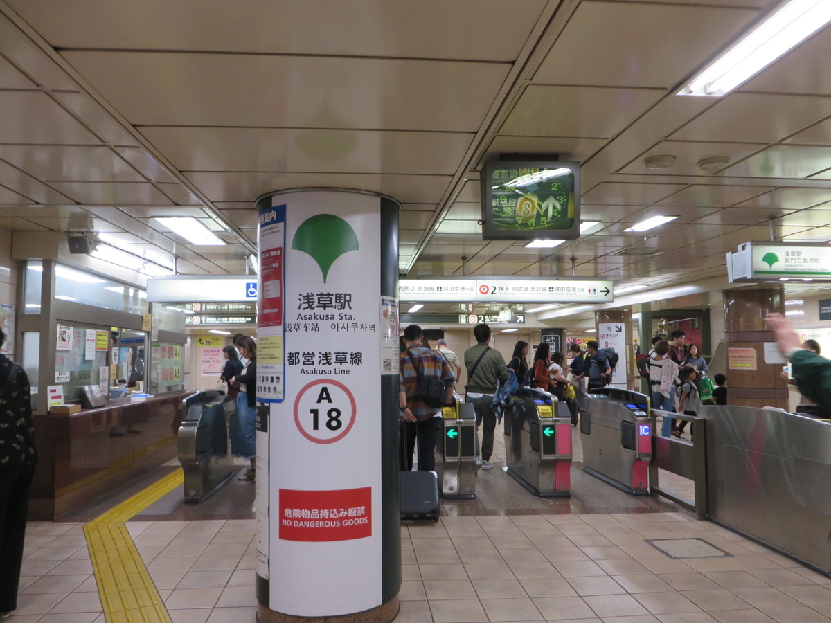f:id:Sakasegawa3019:20191121193006j:plain