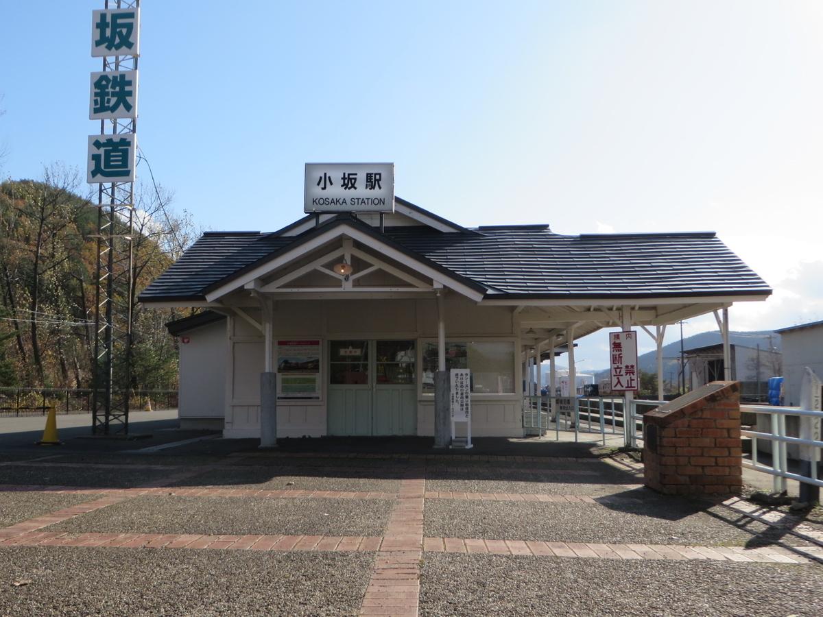 f:id:Sakasegawa3019:20191124083635j:plain