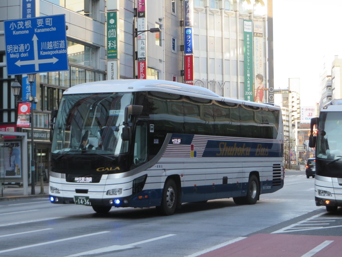f:id:Sakasegawa3019:20191124091416j:plain