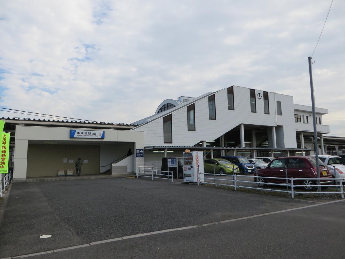 f:id:Sakasegawa3019:20191128133921j:plain