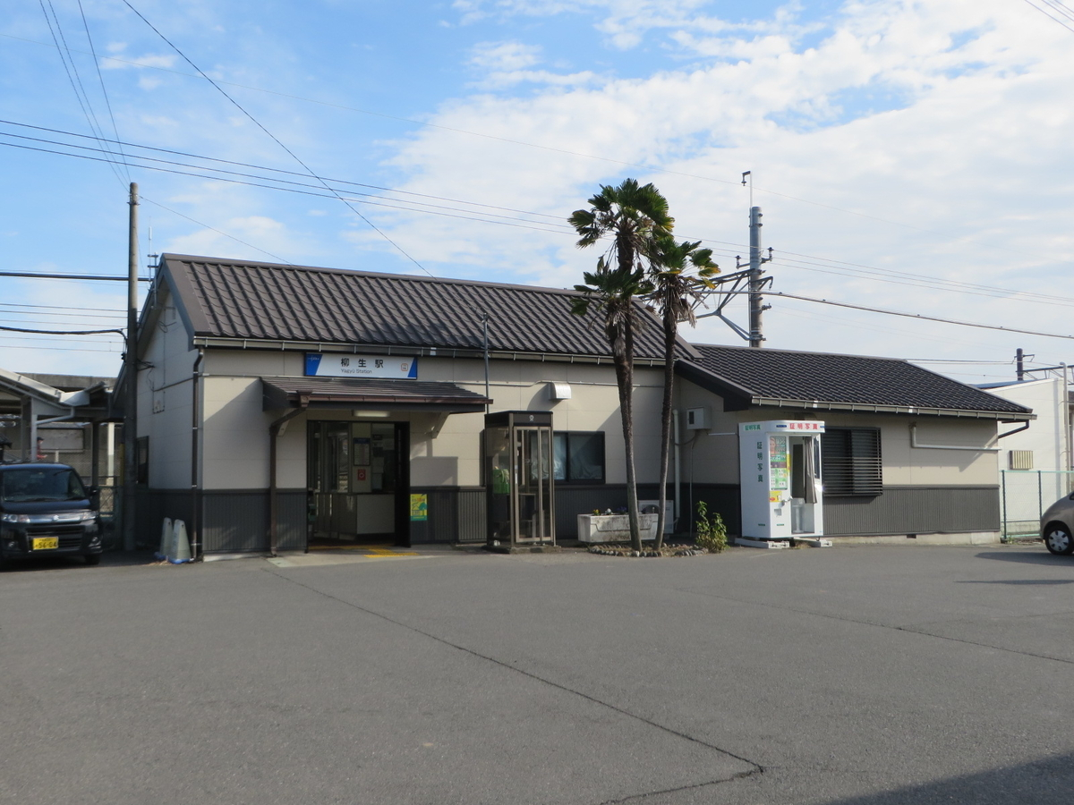 f:id:Sakasegawa3019:20191128134750j:plain