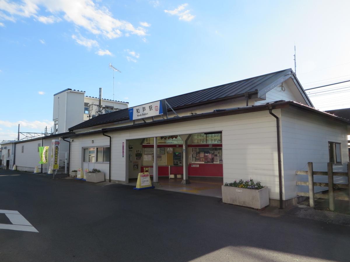f:id:Sakasegawa3019:20191128151120j:plain