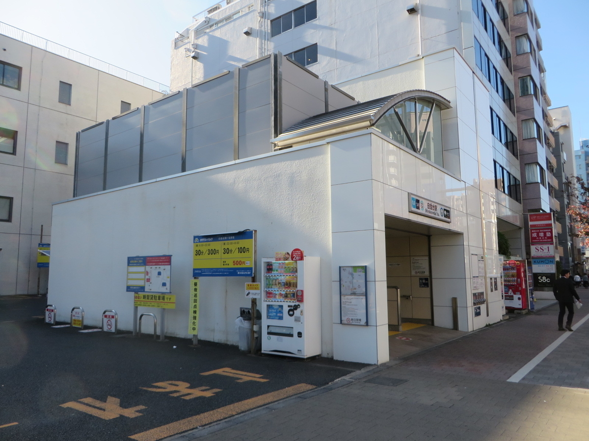 f:id:Sakasegawa3019:20191201090247j:plain
