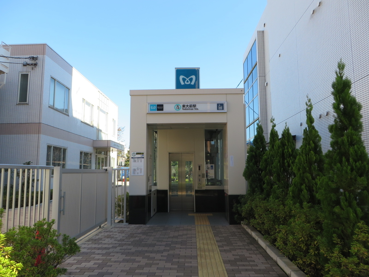 f:id:Sakasegawa3019:20191201091721j:plain