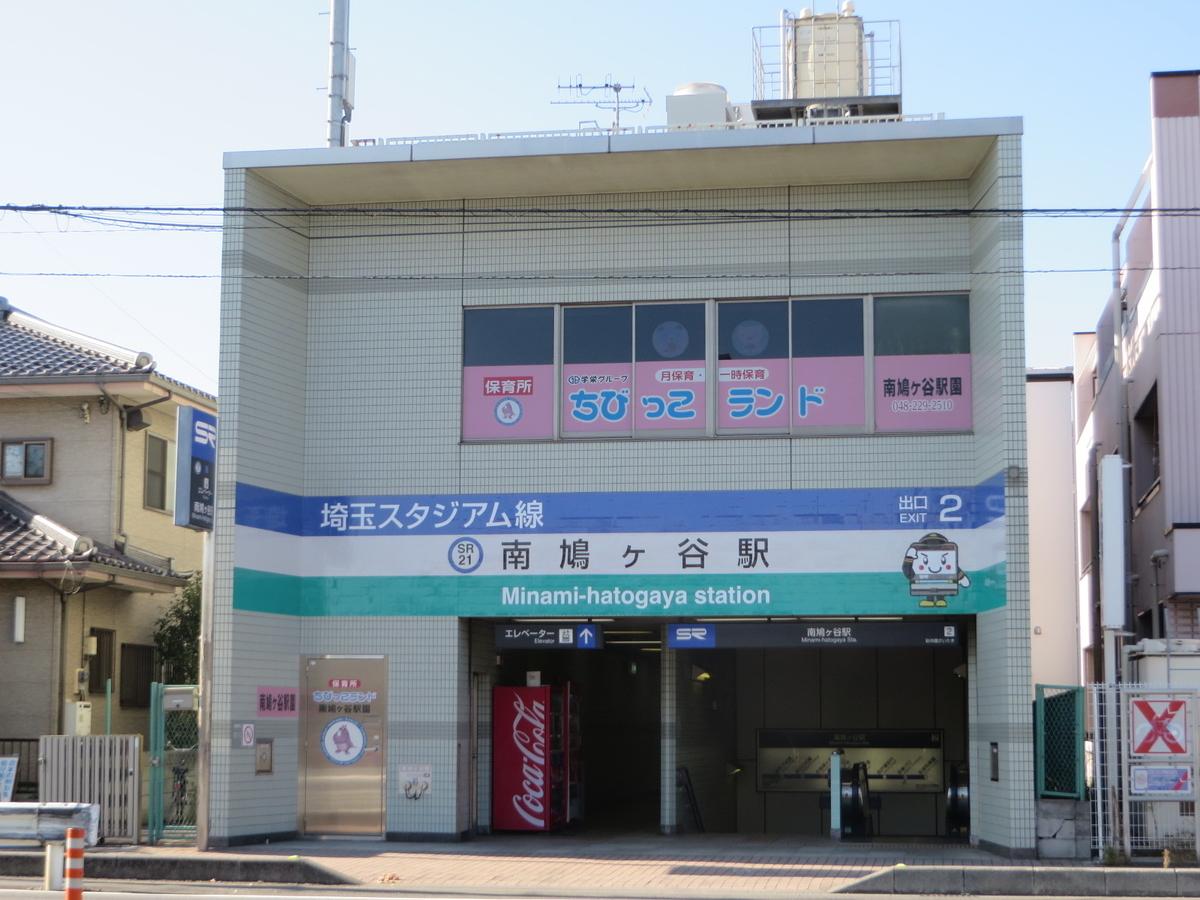 f:id:Sakasegawa3019:20191201095026j:plain