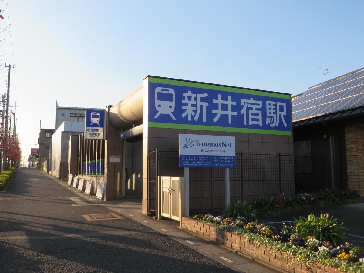 f:id:Sakasegawa3019:20191201101648j:plain