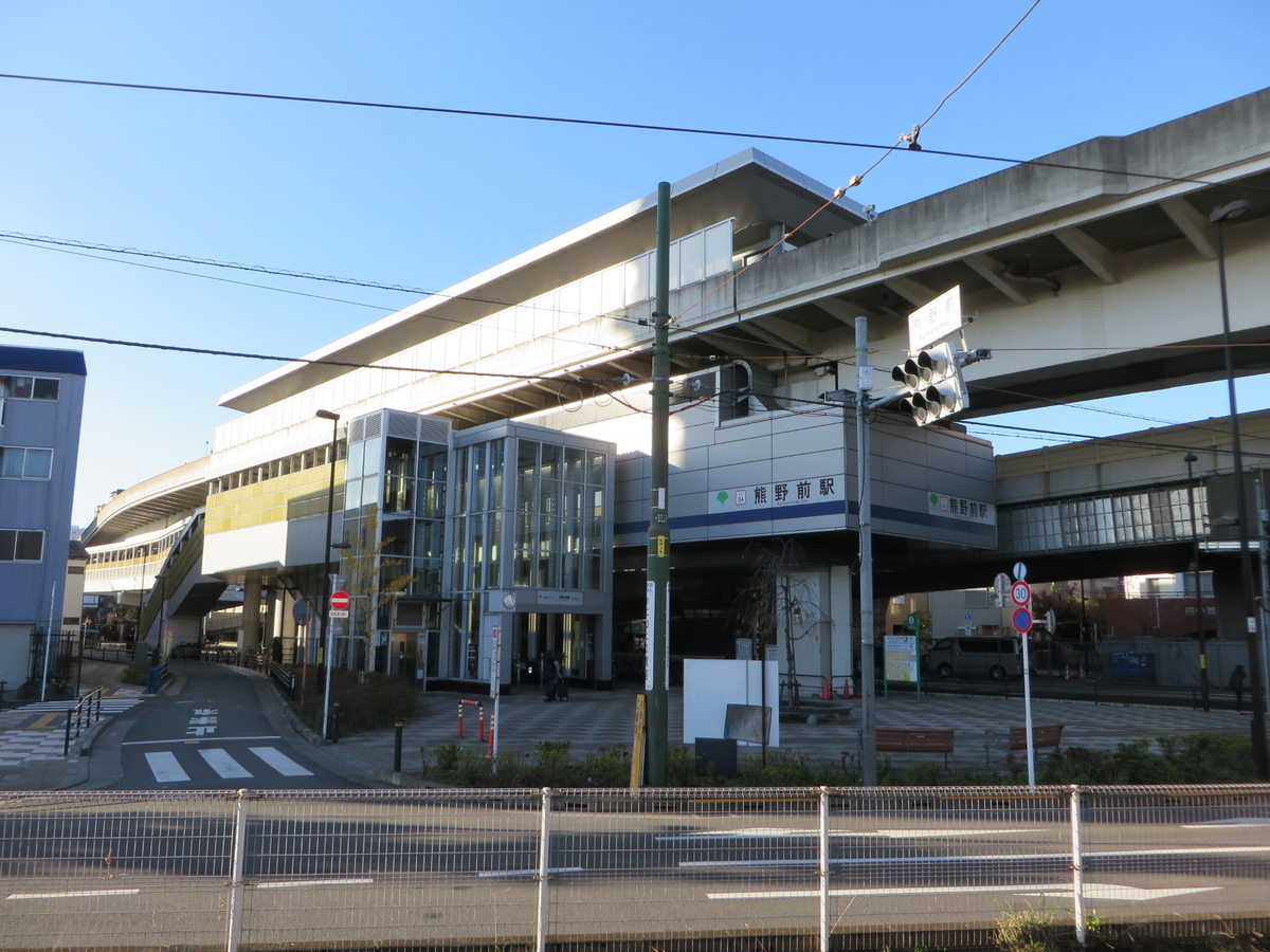 f:id:Sakasegawa3019:20191203165159j:plain