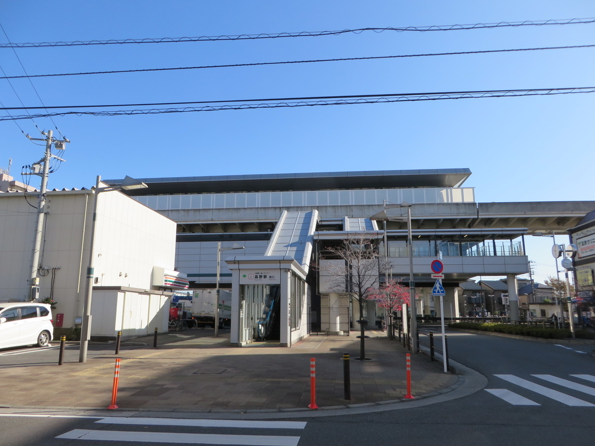 f:id:Sakasegawa3019:20191203173824j:plain