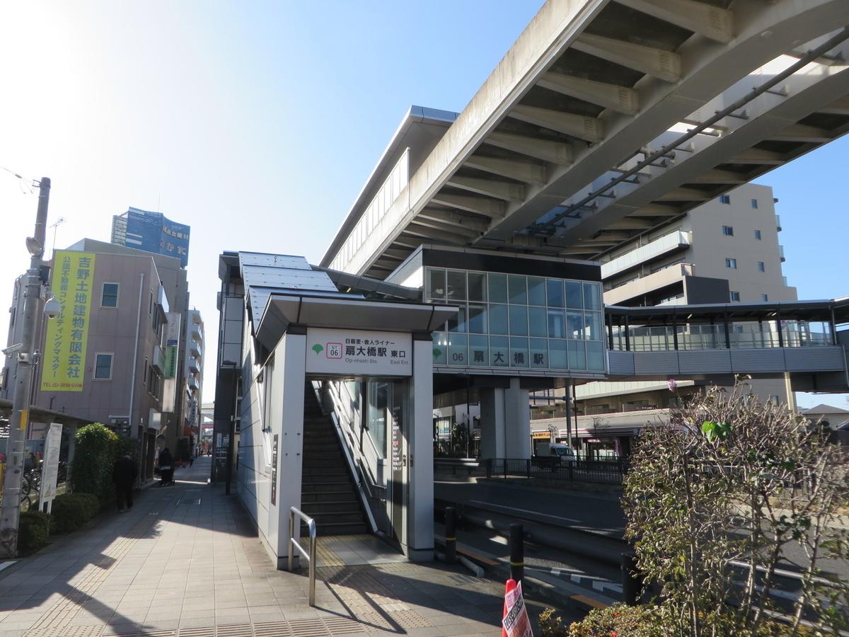 f:id:Sakasegawa3019:20191203174410j:plain